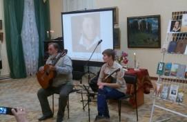 В Национальной библиотеке имени А-З.Валиди РБ провели мероприятия в честь Дня рождения Александра Пушкина