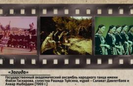 «Рәсәй Мәҙәниәт Башҡортостан» телеканалында  яңы рубрика