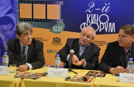 "In Bashkortostan the film forum ""The Golden Collection of the State Film Fund"" was launched"