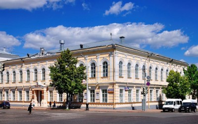 Уфимский государственный институт искусств им. З. Исмагилова