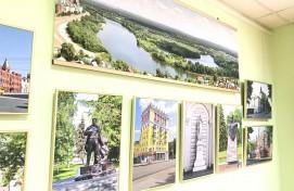 В Уфе состоится открытие фотовыставки «Мой любимый край»
