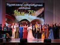 Сегодня Музыкально-литературный лекторий Башгосфилармонии отметил свое 75-летие
