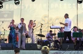 Биг-Бэнд эстрадно-джазового оркестра Башгосфилармонии завоевал сердца участников фестиваля в Сочи