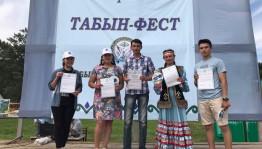 """Молодёжный """"Табын-фест"""" состоялся в Архангельском районе республики"""