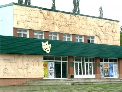 Салаватский государственный башкирский театр драмы