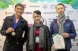 Делегация Республики Башкортостан стала победителем Шестнадцатых молодежных Дельфийских игр России