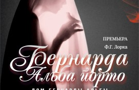 "Premiere at the Sterlitamak Bashkir Drama Theater: ""Bernardra Alba's House"" by Lorca"
