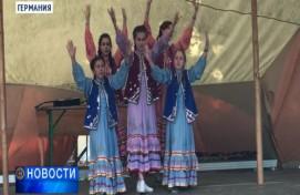 Уфимские студенты провели праздник башкирской культуры в Германии
