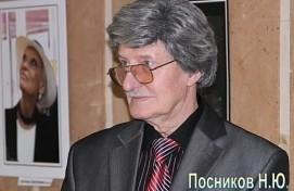 Осталась неделя до окончания выставки «Знакомые всё лица» уфимского фотохудожника Николая Посникова