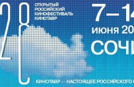 """The film """"Dead lucky"""" by Vadim Valiullin are in the contest program of """"Kinotavr"""""""