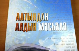 Presentation of a new book by writer Rasul Sagitov will be held in Ufa