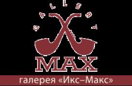 """Өфөнөң """"Икс-Макс"""" актуаль сәнғәт галереяһында """"Айырылышыу"""" тип исемләнгән күргәҙмә асылды"""