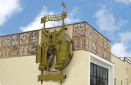 Бөгөн Халыҡ-ара ҡурсаҡ театры көнө билдәләнә