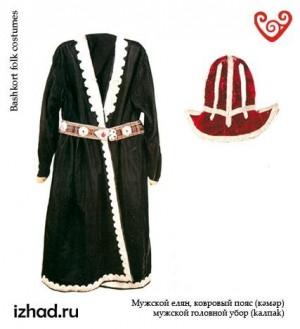 В Уфе состоится семинар по традиционному мужскому костюму башкир