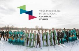 Санкт-Петербургта Халыҡ-ара мәҙәниәт форумы уҙғарыла