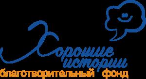 Открыт прием заявок на конкурс проектов для пожилых людей «Серебряный возраст»