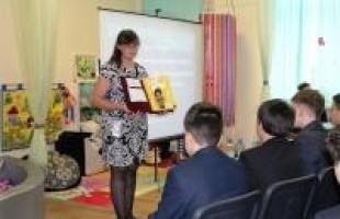 Мероприятия в филиалах Башкирской республиканской специальной библиотеки для слепых