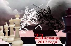В Уфе пройдёт III открытый шахматный турнир на кубок Республиканского музея Боевой Славы