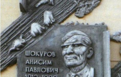 Октябрьский историко-краеведческий музей имени А.П.Шокурова