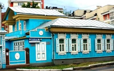 Дом-музей Ш.А. Худайбердина г. Уфы