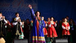 """The festival-marathon of Nadezhda Babkina """"Songs of Russia"""" ended in the republic"""