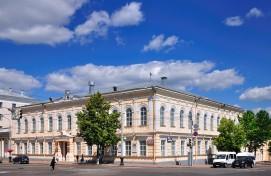 В Уфе в рамках IX Международного конкурса музыкантов-исполнителей имени Наримана Сабитова пройдут творческие встречи
