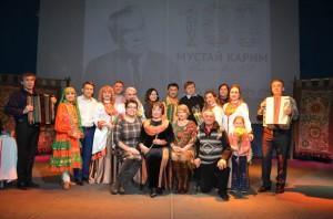В Стерлитамаке состоялся концерт ансамбля «Сарби», посвященный 100-летию со дня рождения Мустая Карима