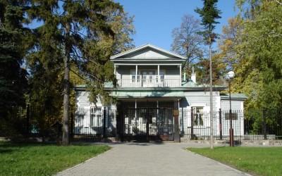 Дом на месте усадьбы Чоглоковой П.И.