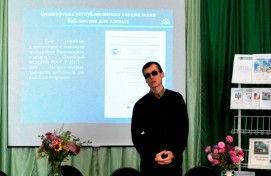 Сотрудники БРСБС провели тифлосессию в Зианчуринском районе