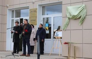 В Нефтекамске состоялось открытие мемориальной доски члену союза художников России Юрию Тунику