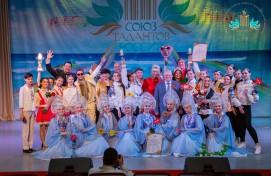 Международная академия музыки и танца «Союз талантов России» приглашает к участию