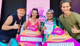 «Арғымаҡ» башҡорт этно-рок төркөмө Ҡырымда «Таврида» фестивалендә ике грант алды