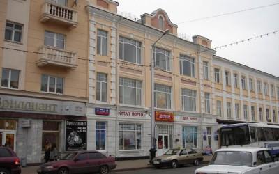 Торговый дом Н.К.Блохина