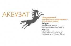 """In Ufa the film festival """"Silver Akbuzat-2017"""" will open the Kazakh film """"Oralman"""""""