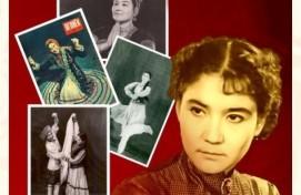 Өфөлә билдәле балерина Тамара Хоҙайбирҙинаның тыуыуына 95 йыл тулыуға арнап ижад ителгән баҫманың исем туйы уҙғарыла
