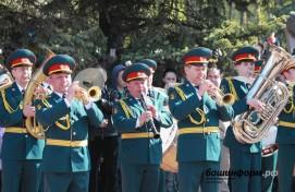 Башҡортостанда Еңеүҙең 75 йыллығына Тынлы оркестрҙар марш-парады һм хор флешмобы уҙғарыла