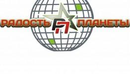 Международный хореографический турнир «Танцевальное время» пройдет в Москве