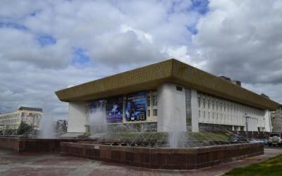 Государственный концертный зал «Башкортостан»