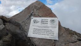Мостай Кәрим түбәһенә артылыу уның 100 йыллығына арнала