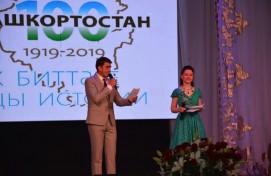 Өфөлә «Башҡортостан тарихы биттәре» фестиваль сиктәрендә Бәләбәй районы сығыш яһай
