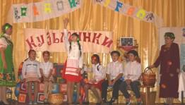 Районный конкурс русского фольклора «Седой Урал» прошёл в Хайбуллах