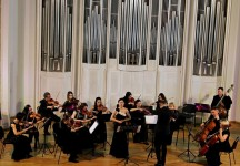 Презентация Камерного оркестра БГФ 27.03.2018