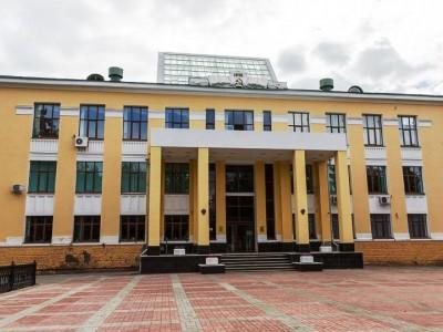 Национальная библиотека имени Ахмет-Заки Валиди Республики Башкортостан