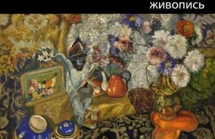 В БГХМ им.М.Нестерова проходит выставка к 130-летию Александра Тюлькина
