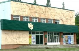 The Salavat Bashkir Drama Theater is preparing for the premiere