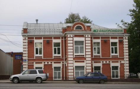 Дом А. П. Александрова