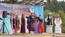 В Белорецком районе прошел «Съезд молодежи рода Катай»