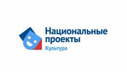 5 районов Башкортостана в 2020 году получат субсидии на приобретение автоклубов