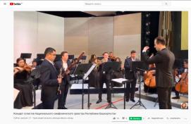 Bashkortostan National Symphony Orchestra performed online