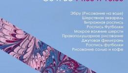 М. В. Нестеров исемендәге Башҡорт дәүләт художество музейы саҡыра!
